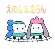 非公認・江ノ電10km34分の鉄道旅