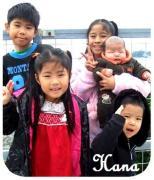 沖縄の子育て・楽しく子育て・子育て情報