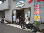 オートショップ松岡さんのプロフィール