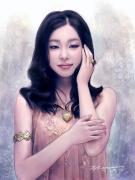 愛してる!キム・ヨナ(Yuna Kim)