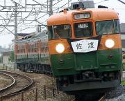 (模)埼玉中央急行鉄道