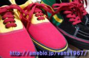 VANSの集い 〜 I Love VANS 〜