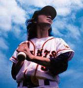 Hibiki Tokiwa Photography