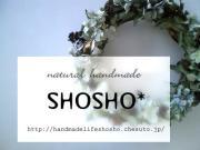 SHOSHO* の てづくりびより...*