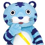 チンタイガーオフィシャルブログ「虎の巻」