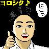 加藤クリーニング店二代目の日記