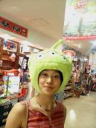 空手に遊びに仲間にご飯!空手家高橋優子の楽しい毎日