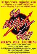 GO BUDDY GO!! ROCK'N'ROLL CLOTHING