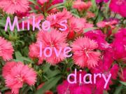 みぃこの恋愛日記