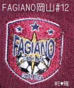 / We luv FAGi !! We're Fagiale !! /