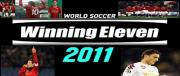 HACHIのwinning eleven 2011 MLO