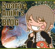 ソアラ兄貴の男前ブログ