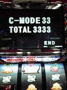⇒ギャンブルで夢の一戸建て(ΦωΦ)フフフ…