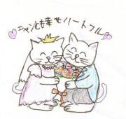ハートフル成増日記