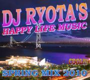 DJ RYOTA'S HOME PAGE
