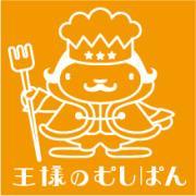 王様のむしぱんのブログ