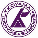 コヤマスポーツスクール*スタッフblog