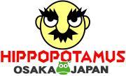 ヒポポ田のブログ