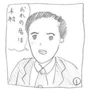 sayako's today