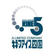 キネ・ファイブ四国Blog