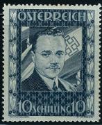 世界の切手の紹介