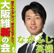 堺から日本を元気にするブログ