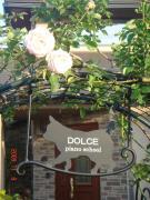 ドルチェの庭