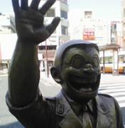 イケ麺ブログ♪