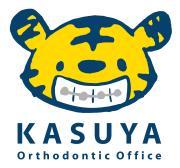 かすや矯正歯科院長のブログ
