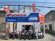 BIKE SHOP JUN 日記