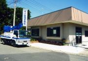 埼玉県川島町の小島電気商会