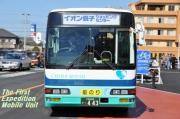 千葉交通・調査日誌