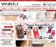 アクセサリー・ファッション雑貨の通販サイトvaniraJ