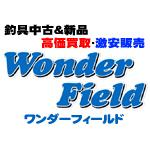 ワンダーフィールドのブログ