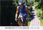 富士登山競走とアイアンマンを目指して!