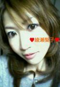 綾瀬梨子さんのプロフィール