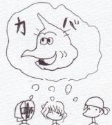 はそむの会〜オリジナルRPG制作委員会〜