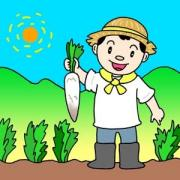 サラリーマンの家庭菜園入門!!(野菜作りしたい〜)