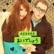 Benjamin&Hitomi