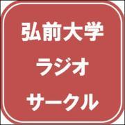 弘大ラジオサークル
