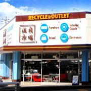 アウトレット&リサイクル再良市場名古屋北店