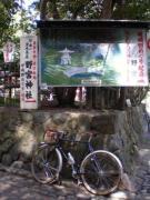 京都の自転車愛好家