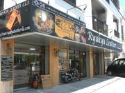 琉球レザー美浜店ブログ