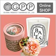 GPPオンラインショップスタッフブログ