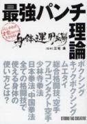 """FIRST STEP〜""""Around40"""""""