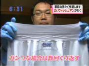 Dr.WashManの『洗濯支援師隊』(^^)