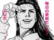 Anime HoLic[アニメ壁紙ギャラリー]