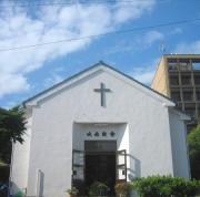 日本基督教団都城城南教会のホームページ