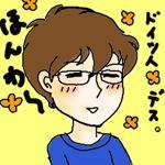 4コマ☆うちのオジャーマン!&不妊治療絵日記