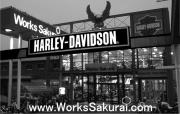 ハーレーダビッドソン正規販売店 WorksSakurai blog